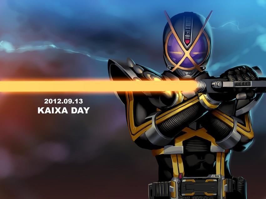 Kaixa Suit.