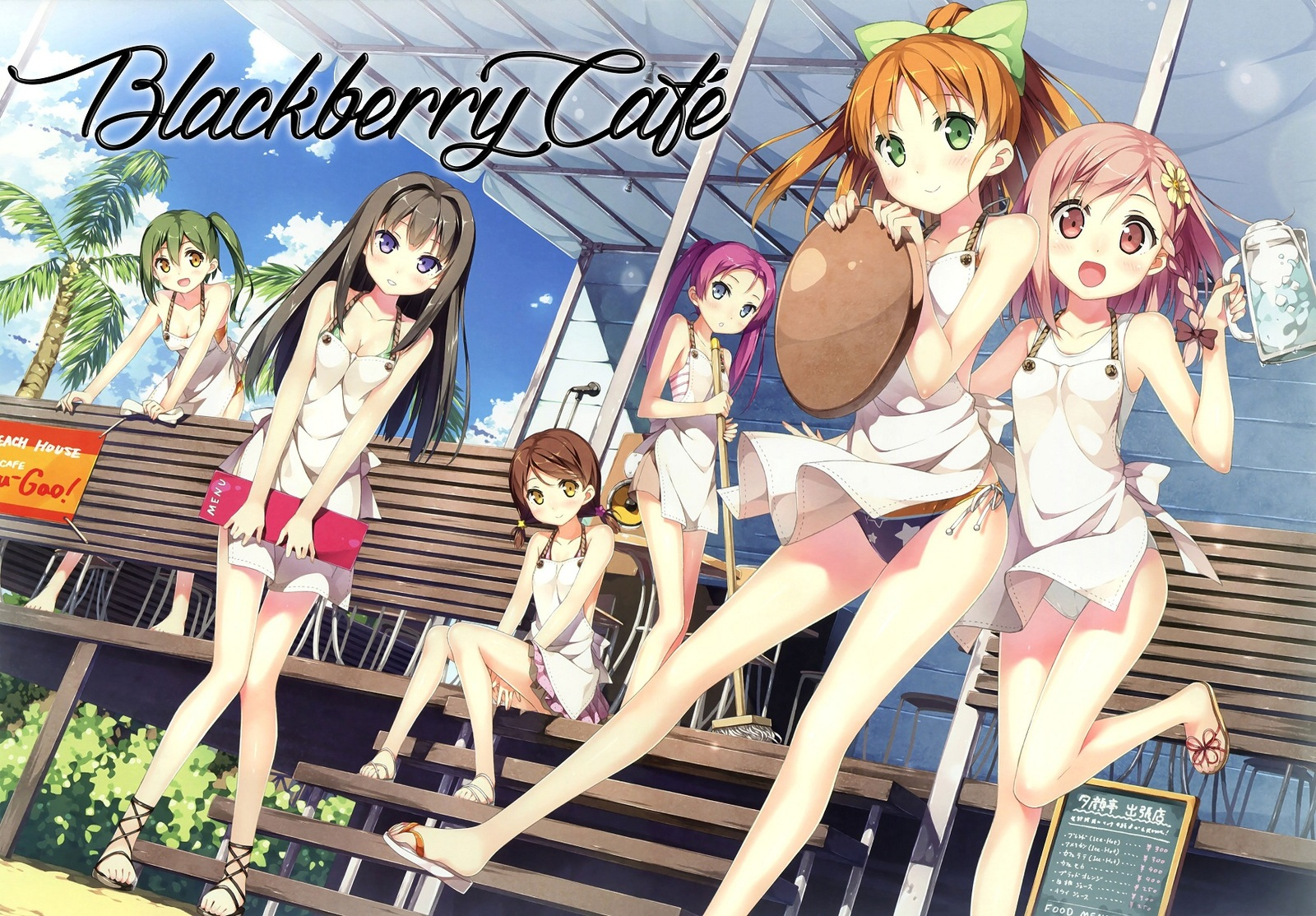 large.Blackberry-Cafe.jpg