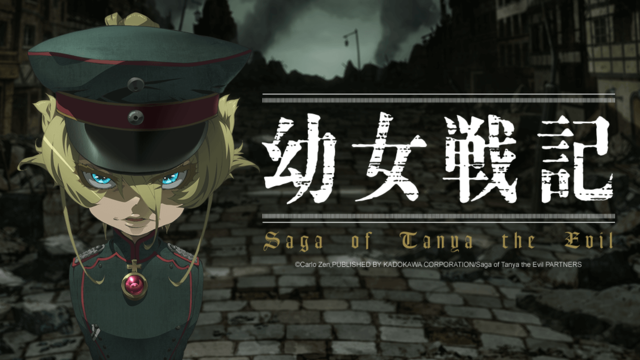 Anime_Freak's Review: Saga of Tanya the Evil